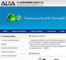 江山欧瑞橡胶 www.aurarubber.com
