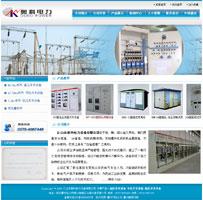 奥科电力设备 www.oukopower.com.cn