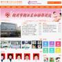 衢江妇保院 www.qjqfby.com