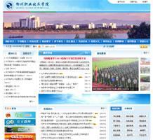 衢州职业技术学院 www.qzct.net