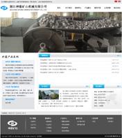 浙江神霸矿山机械 www.skaf.cn
