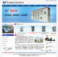 浙江锐帆电力 www.zjrf.com.cn